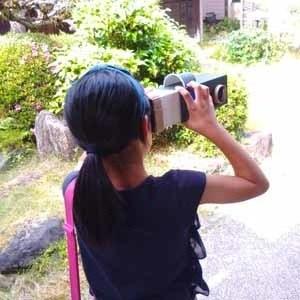 camera0.jpg